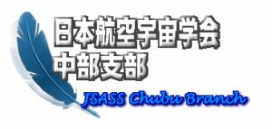 JSASS-C